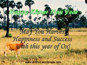 Khmer New Year - Ox